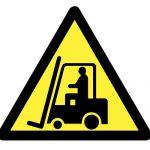Предупредителен знак, Знак внимание преминават индустриални превозни средства, Внимание мотокари
