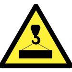 Предупредителен знак, Знак внимание кран, Внимание преминаващ кран